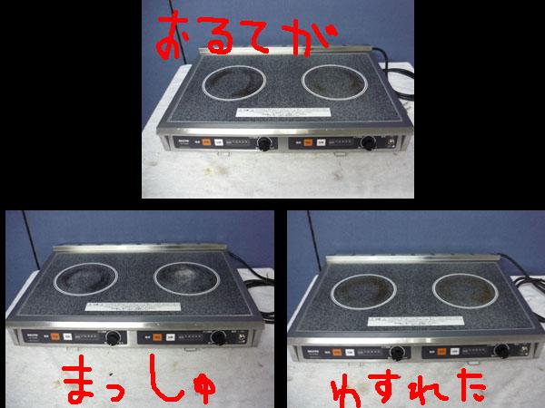 サンヨー TIC-C2202