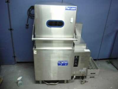 マルゼン 食器洗浄機 MDDB5