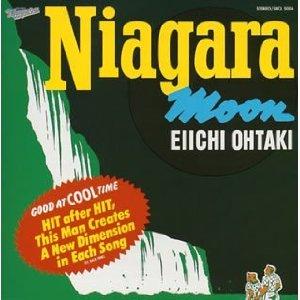 Niagaramoon.jpg