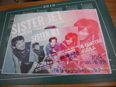 2011.09.12 070.jpg
