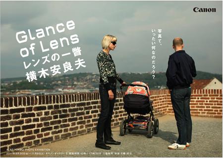 11_Canon_yokogi_re.jpg