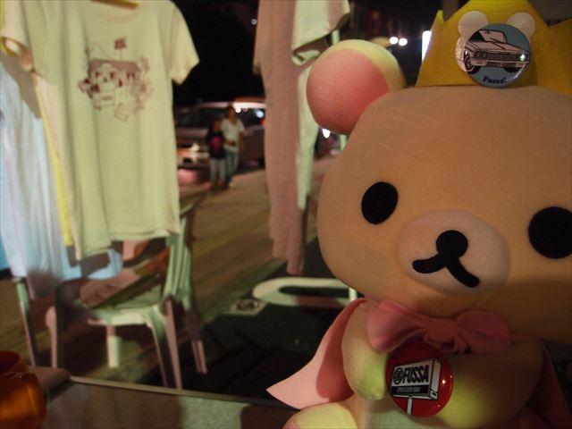 pink_s003_.JPG