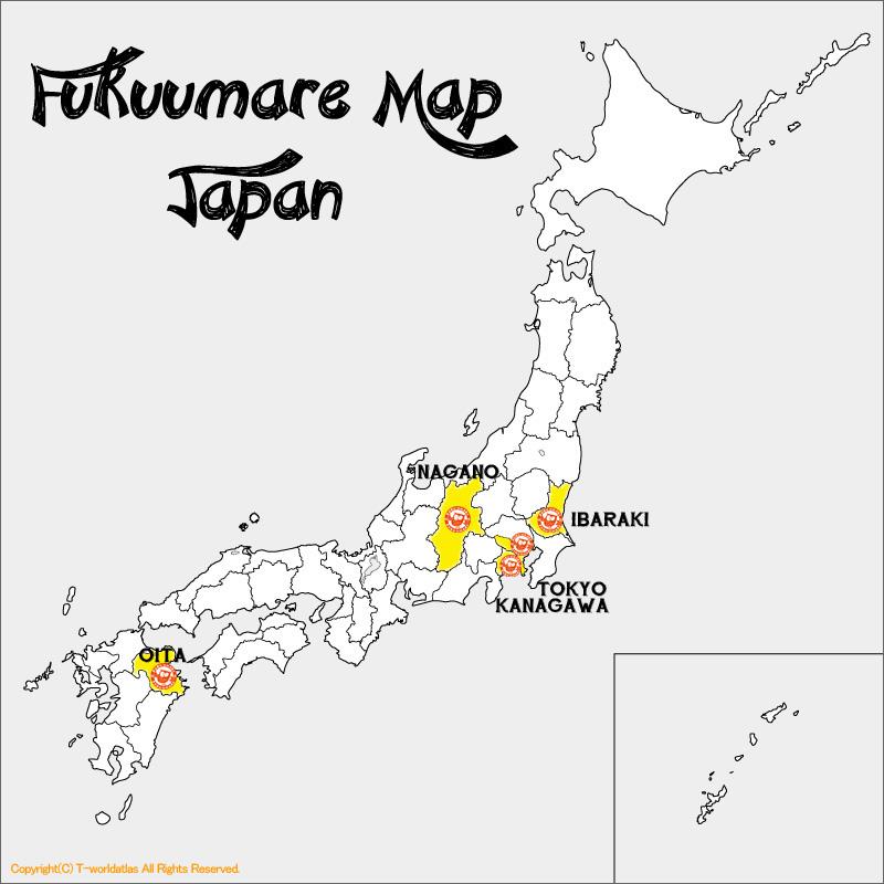 fukuumaremap-jpan2.jpg