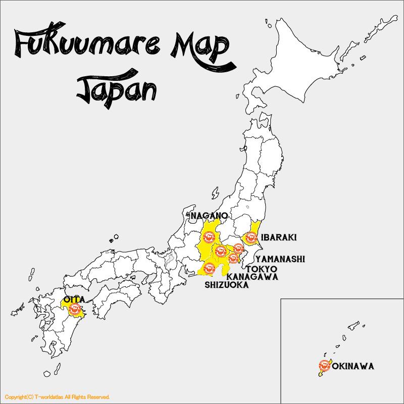 fukuumaremap-jpan3.jpg