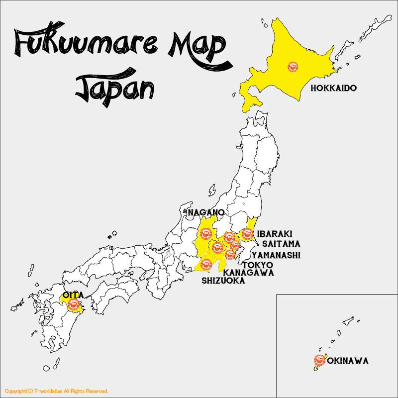 fukuumaremap-jpan001.jpg