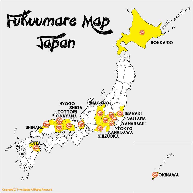 fukuumaremap-jpan006.jpg