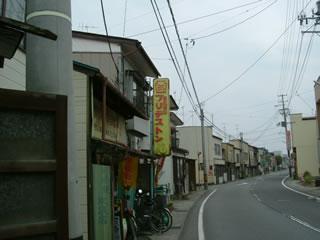 2008.04.26 若柳の風景 新町〜中町編