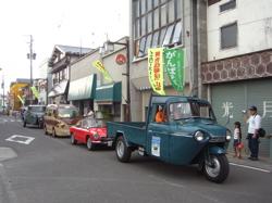 オート三輪 ホンダ S 600 旧車 栗駒