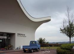 伊豆沼・内沼 サンクチュアリセンター