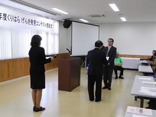 佐藤勇市長より賞状を授与