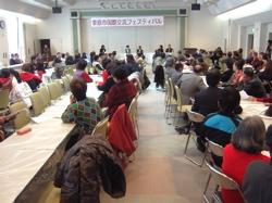 栗原国際交流フェスティバル 2009