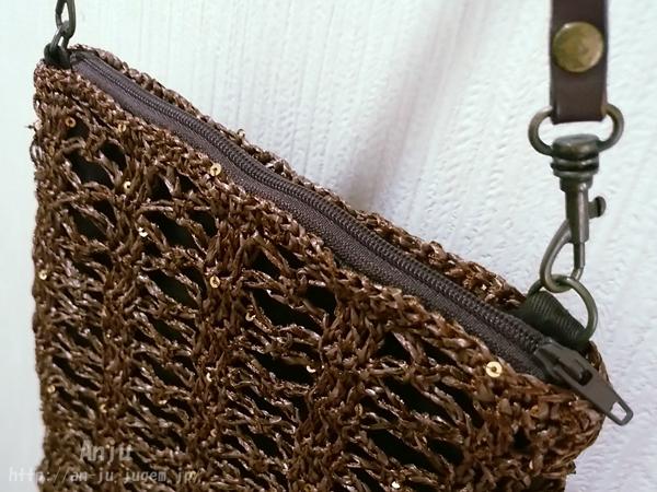 七宝編みの斜めがけバッグ2
