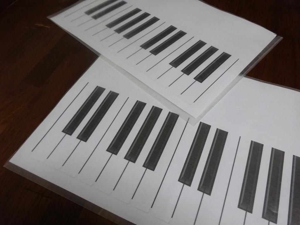 エアピアノだ!