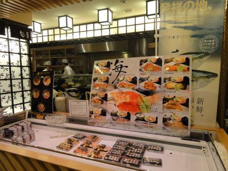 シンガポールの和食の店