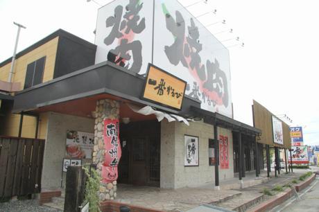 一番かるび座光寺店