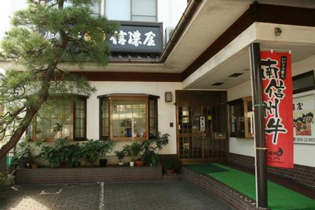 信濃屋 桜町店