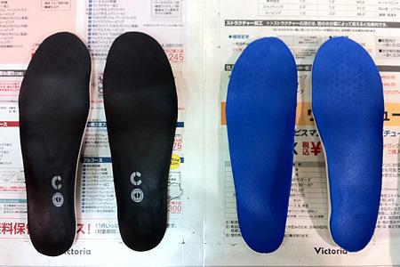 2010.09.20:COMFOMABLEのインソール熱成型 / インソール完成@ヴィクトリア大宮店