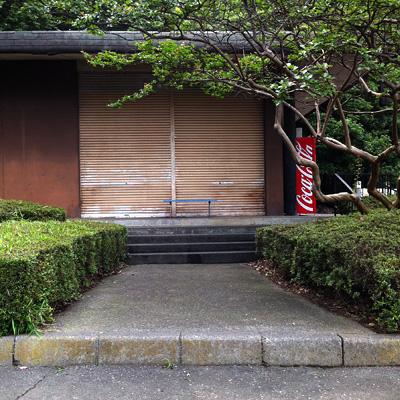 街乗り練習場所02@さいたま水上公園