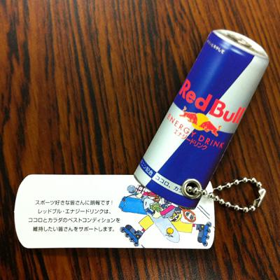 2011.09.01:RedBull販促用小冊子