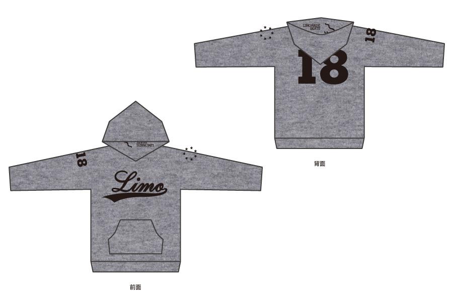 uni-parka 01 : gray ; front&back