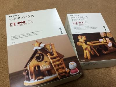 無印良品から発売されている「自分で作る雪だるまケーキ」。こちらはクリスマス限定の商品なんです。キットの中にはケーキのもと、コーティングに使うホワイト  ...