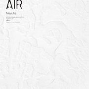 「Nayuta」AIR NEW ALUBUM