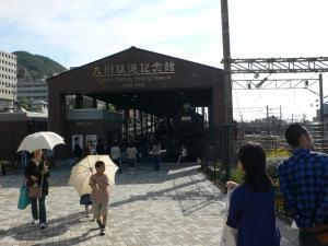 念願の鉄道記念館!?