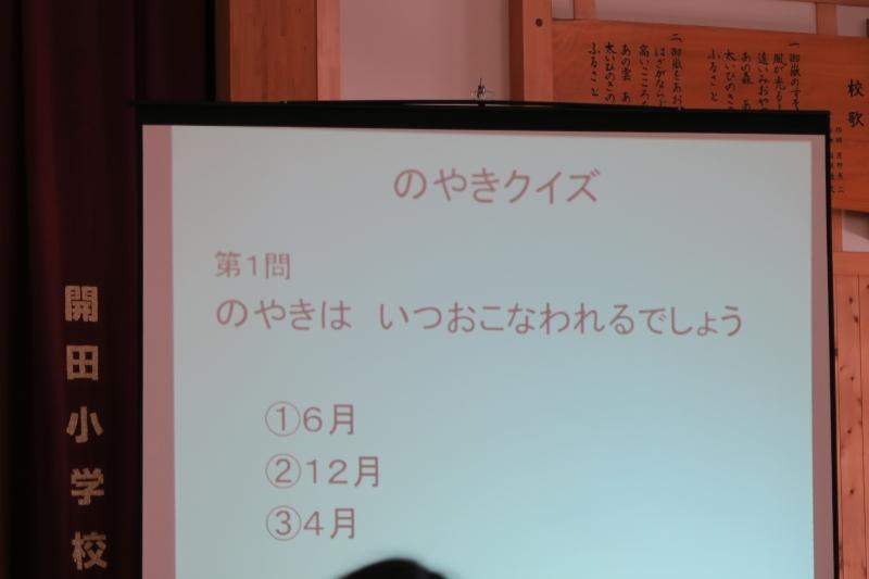 2017.2.22開田科発表 005.JPG