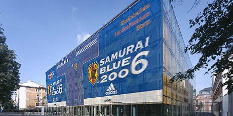 samurai blau