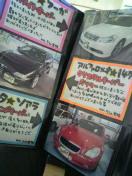 2010032815480000.jpg