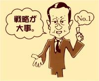竹田先生絵