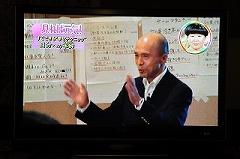 西村NHK240240