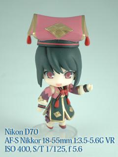 コノハさん@Nikon D70
