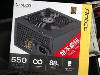 Antec NeoECO 550W CLASSIC