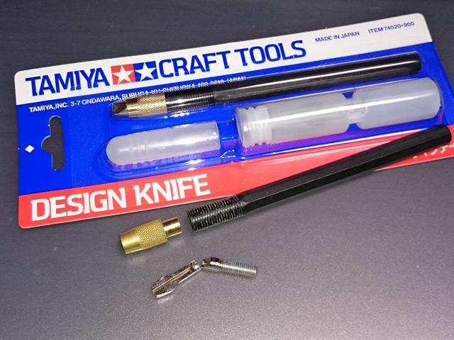 デザインナイフ新調