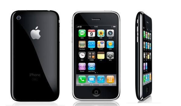 iPhone7280円・・・