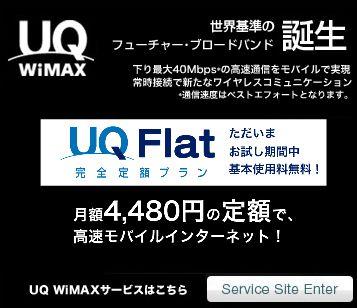 UQWiMAX