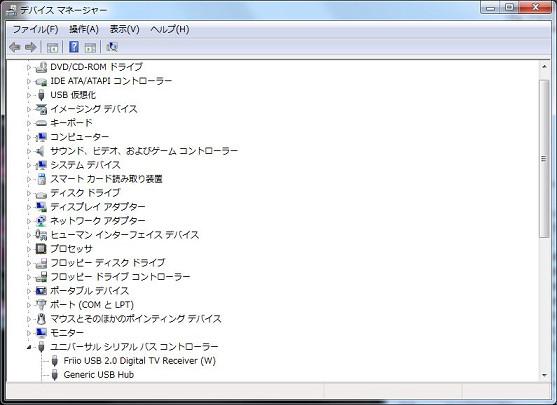Windows7でFriioを・・・