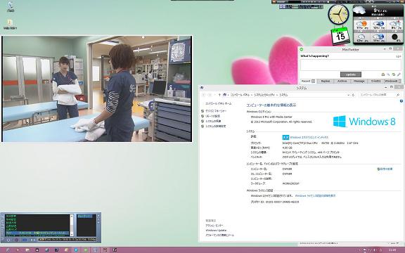 Windows8でFriioが見れました・・・