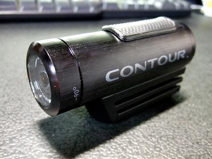 ContourRoam01