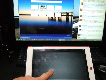 Gesture Touchpad for Win8 01