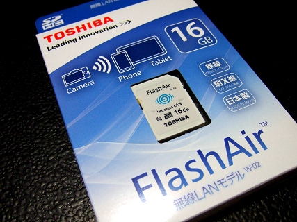 flashair1