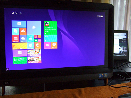 SSD240GB01