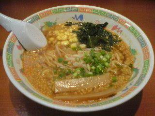 御座候 たんたん 野菜入り担々麺260円_0002.JPG