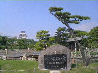 世界遺産 姫路城.JPG