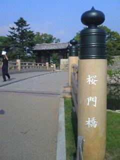 世界遺産 姫路城 桜門橋.JPG