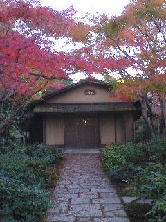 日本庭園 茶室「庵・万里庵」_0007.JPG