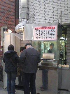 コロッケ中村屋.jpg
