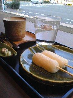 三條若狭屋 ちご餅セット_0001.JPG
