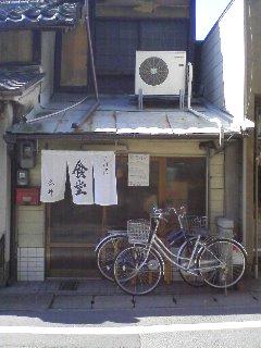 今井食堂_0001.JPG
